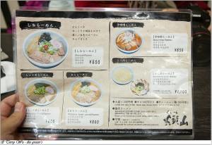 asahikawa1-5