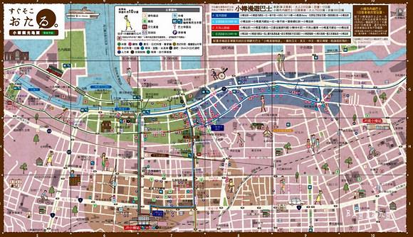 小樽] 北海道旅游自驾自由行小樽运河   小樽一日游   小樽地图观光政