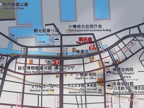 [北海道 小樽] 北海道旅游自驾自由行小樽运河   小樽