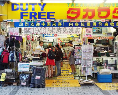 [新聞] 日本旅遊購物 這些東西最好不要買