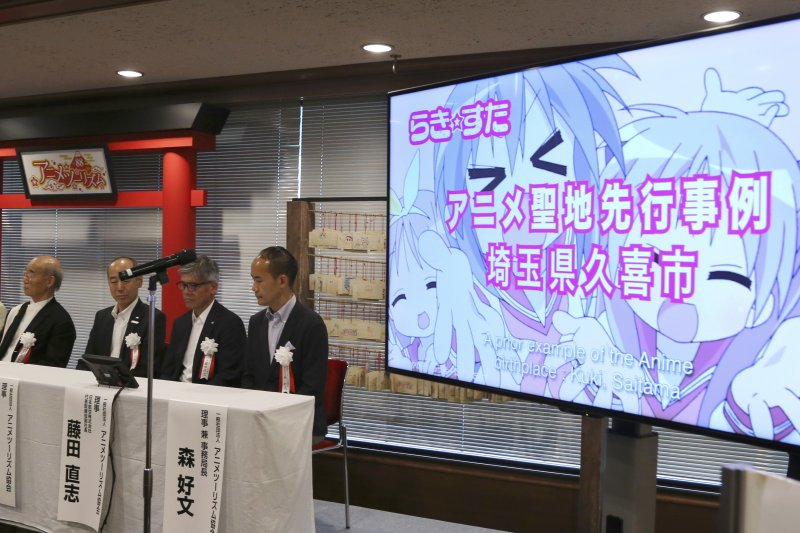 [新聞] 日本票選88處動漫聖地拚觀光《幸運☆星》神社、《灌籃高手》平交道可望入選