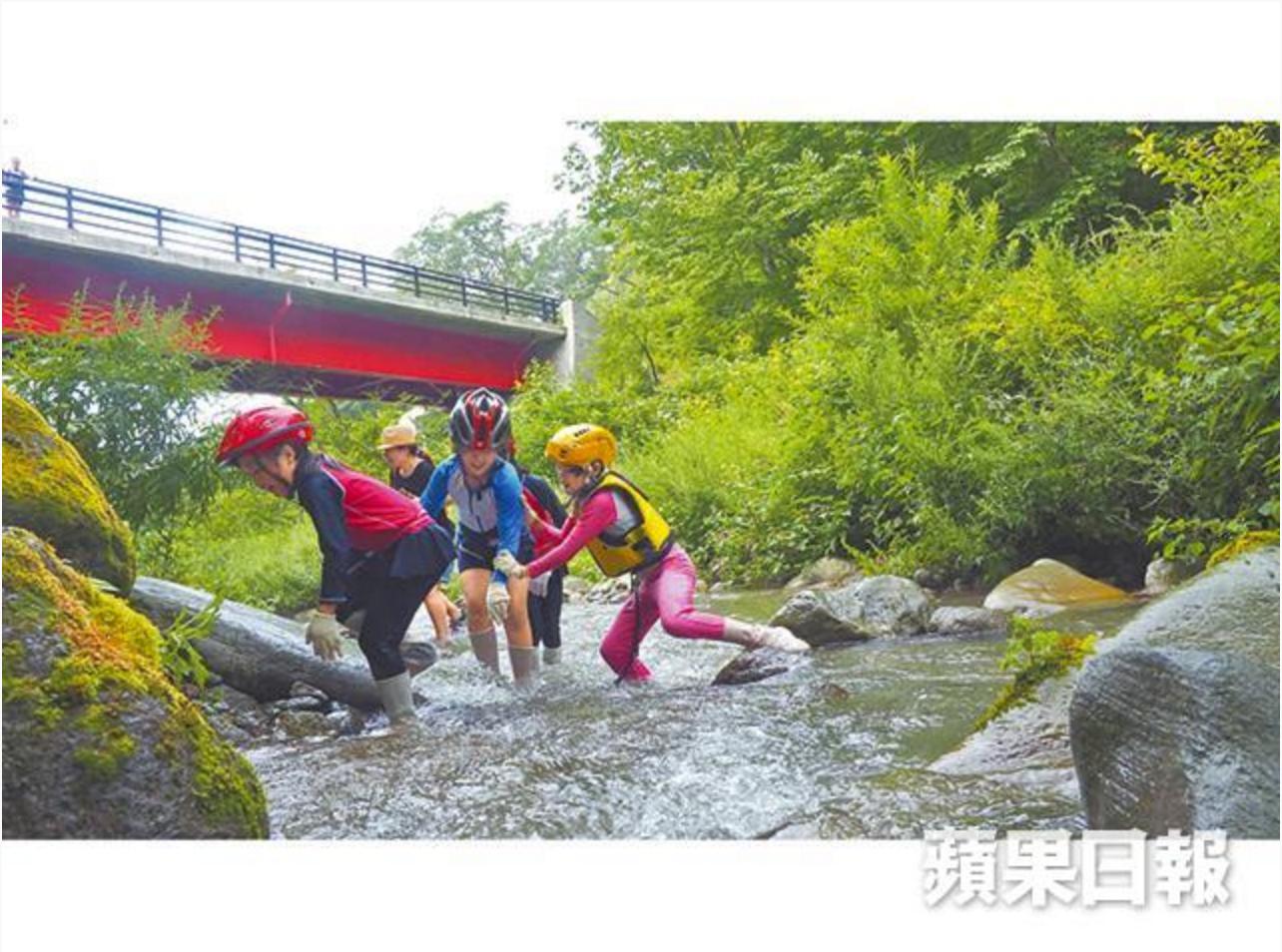 [新聞]  【旅遊籽】日本小學雞玩啲乜? 鳥取森林溯溪遊
