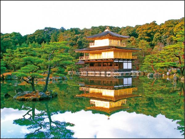 [新聞] 〈旅遊的滋味〉日本金閣寺印象